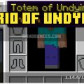 Curio of Undying (Forge)